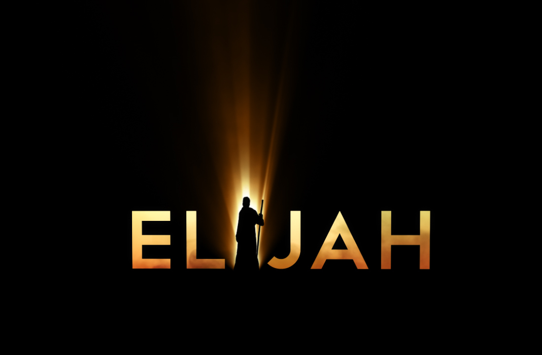http://stirlinguniversitychoir.co.uk/2015/wp-content/uploads/2017/01/elijah-logo.jpg